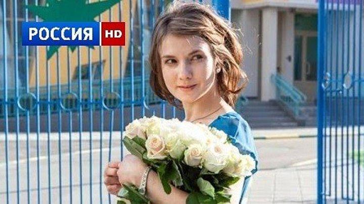 """РУССКАЯ МЕЛОДРАМА """"""""ИСЦЕЛЕНИЕ"""""""""""