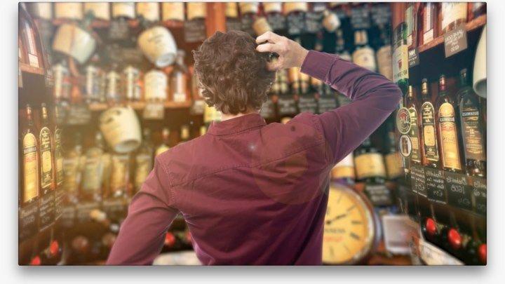 Россияне стали реже употреблять алкоголь