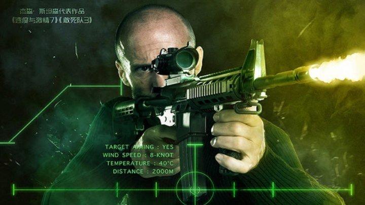 MEXАНИK 2 - боевик, триллер, криминал