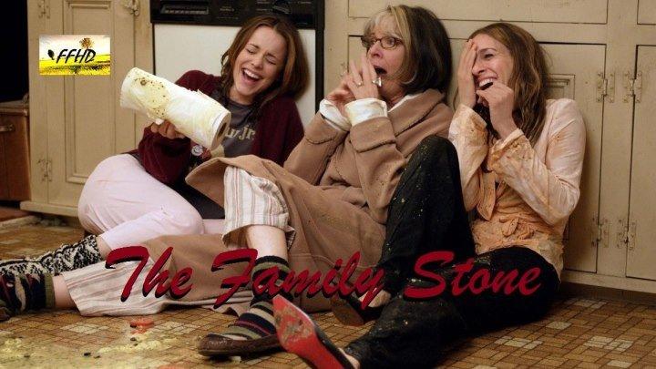 Привет семье! The Family Stone (2005)12+