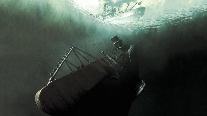 """Фильм """" U-571 НD (2OОО) """"."""