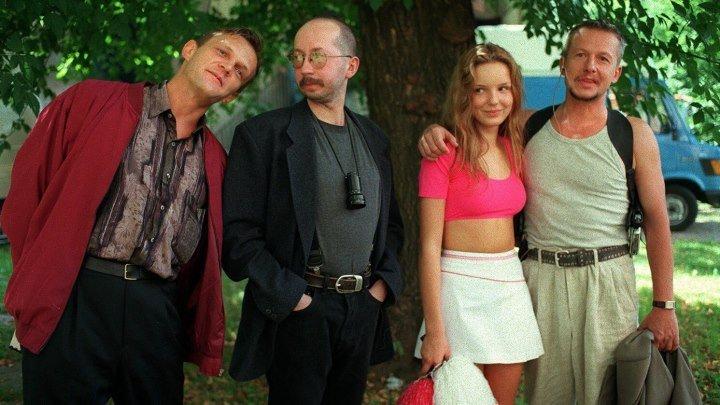 Охранник для Дочери (1997) ,,Драма,, 18+