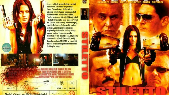 Путь клинка НD(боевик, триллер, драма, криминал)2008