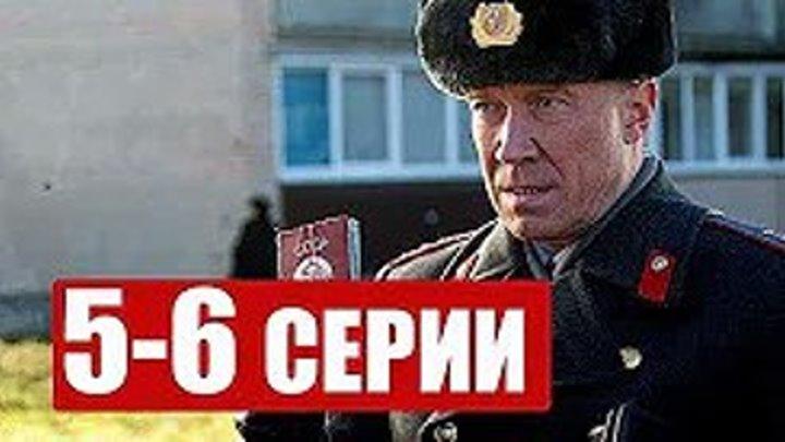 Купчино. 5- 6 серия _ фильм криминальный детектив на канале НТВ _ Премьера новинка 2018