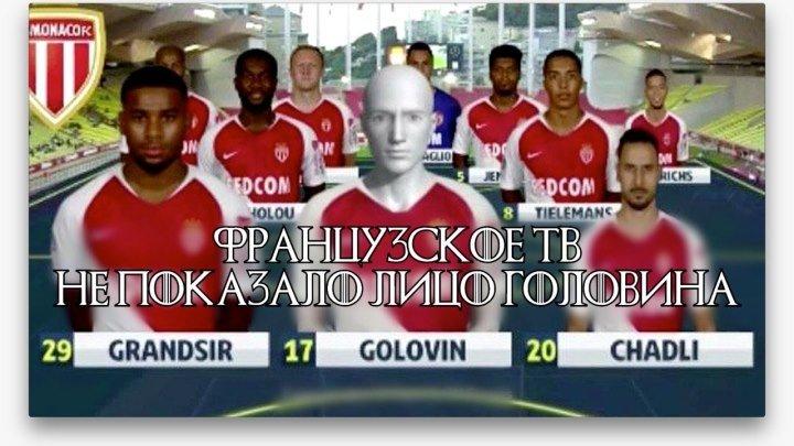 Александр Головин стал Безликим