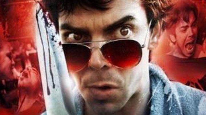 Обрубок 2010 ужасы, триллер, комедия