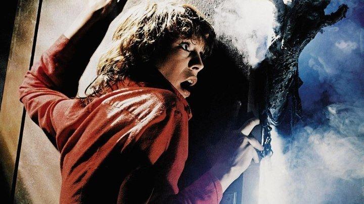 Туман HD(ужасы, триллер)1980
