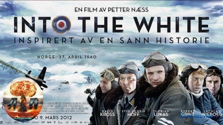 В белом плену / Into the White (2012) 720HD