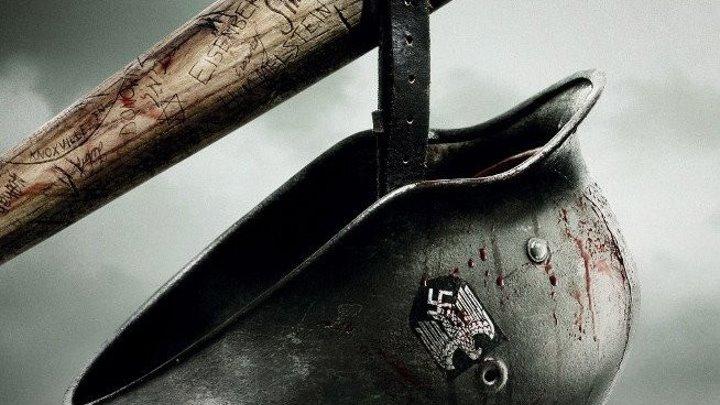 БЕССЛАВНЫЕ УБЛЮДКИ (2009) боевик 🏆 Оскар