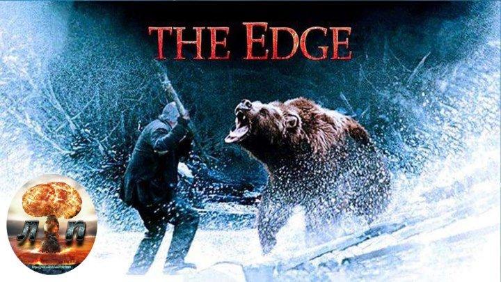 На грани / The Edge (1997) 1080HD