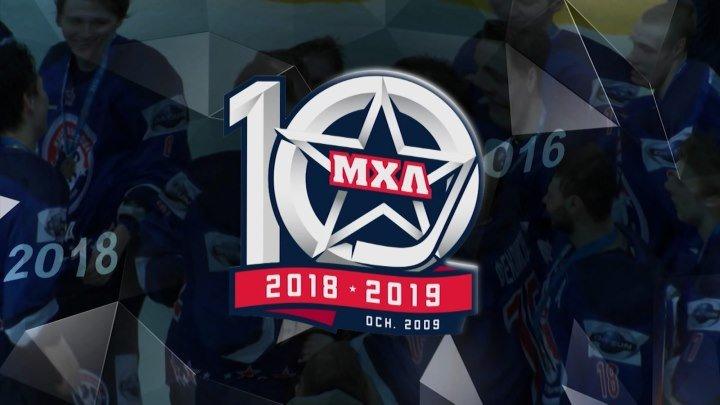 #МХЛ10. Первый выпуск (сезон 2009/2010)