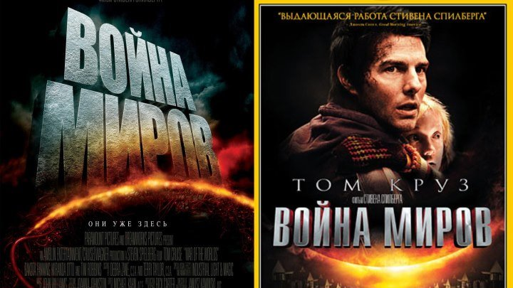 _ (2005) 1080p фантастика, триллер, приключения