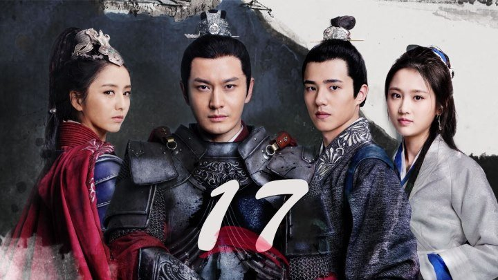 [RUS SUB] Nirvana in Fire 2 / Список архива Ланъя 2, 17/50