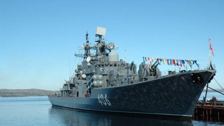 Ударная сила. Военно-морской флот 16. Океанский хищник