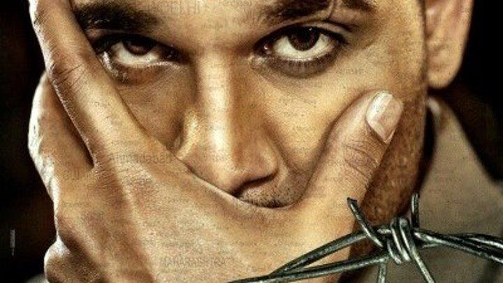 Индийский фильм:Мой дом – Индия (2018)