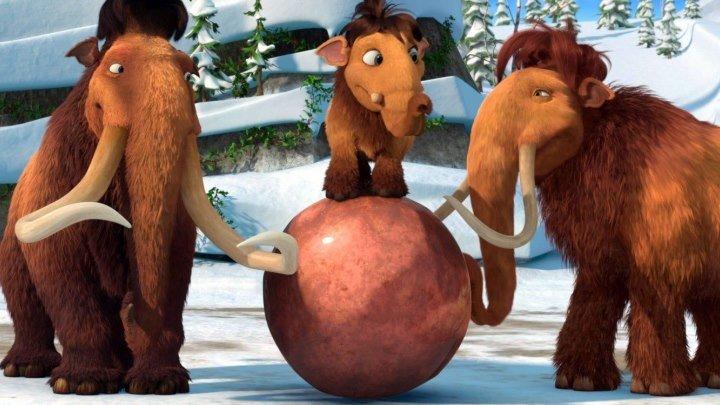 Ледниковый период: Рождество мамонта_3D_2011