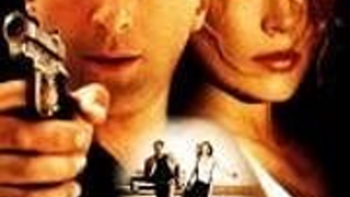 Побег (The Getaway) 1994