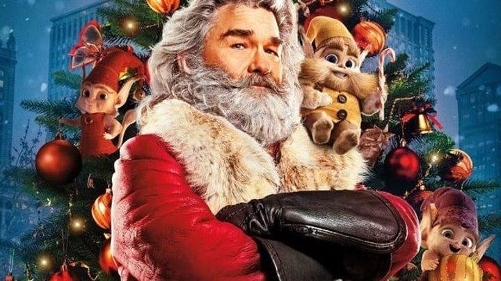 Рождественские хроники (семейный комедийно-приключенческий фэнтези с Куртом Расселом) | США, 2018