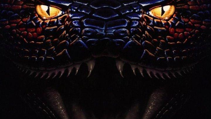Змеи (2018)