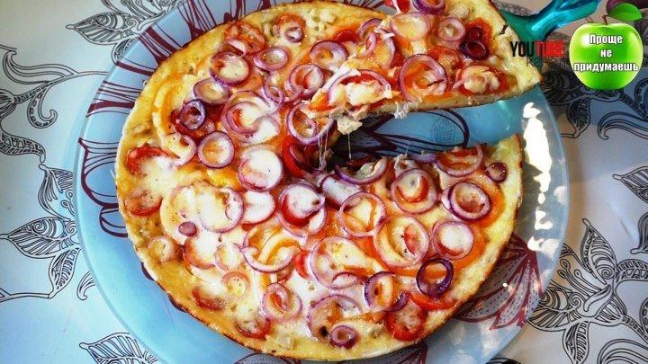 Пицца на сковороде, 5 минут и готово. Проще не придумаешь