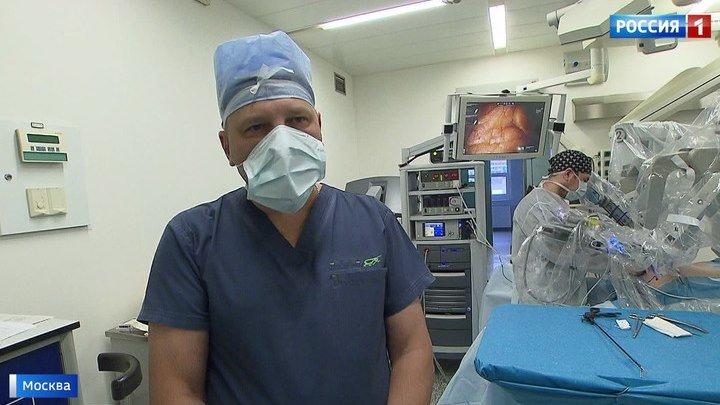 """Московские хирурги впервые провели операцию Бегера с помощью робота """"Да Винчи"""""""