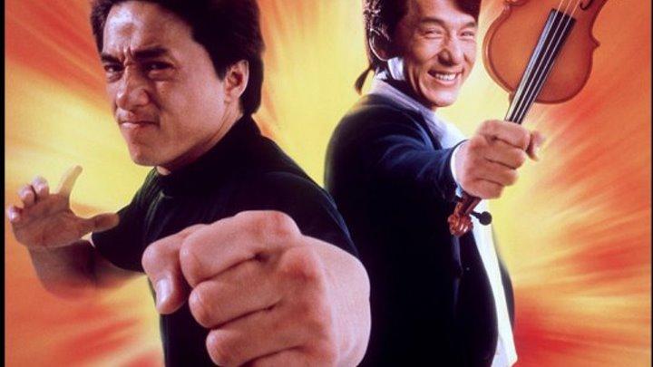 Близнецы-драконы / Seong lung wui - (1991) Боевик, комедия.