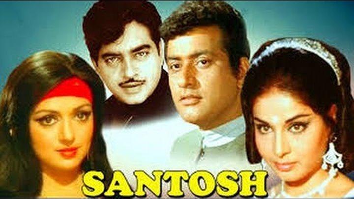 Сантош / Santosh (1989)@