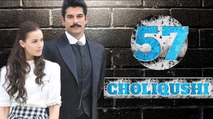 Choliqushi 57-qism(Turk serial, O'zbek tilida) 2018 HD