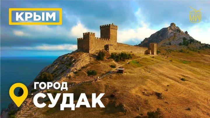 Судак Крым Аэросъемка Генуэзская крепость Сурожская вид сверху #MW_I