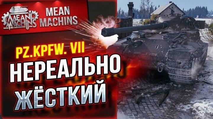 """#MeanMachins_TV: 📺 """"НЕРЕАЛЬНО ЖЁСТКИЙ ТАПОК"""" / ВЕЗЕТ СИЛЬНЕЙШИМ :) ЛучшееДляВас #видео"""