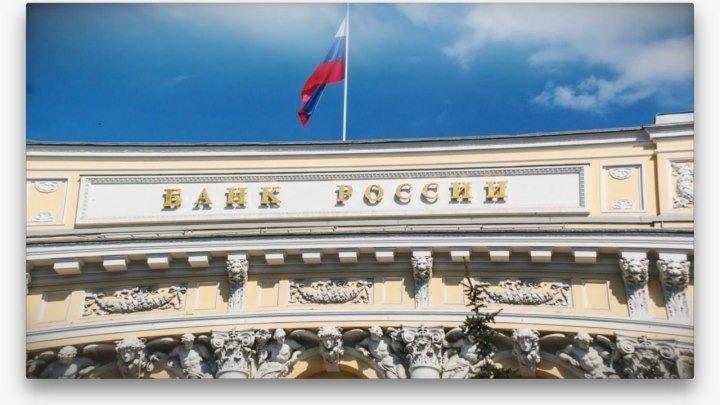 Международные резервы России