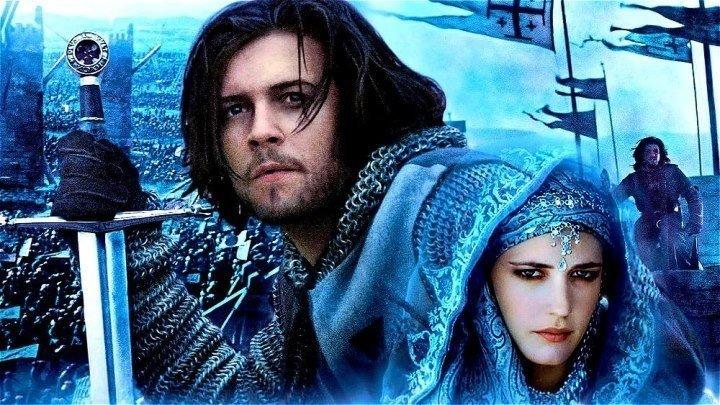 Царство небесное HD (боевик, драма, приключения, военный, история) 2005