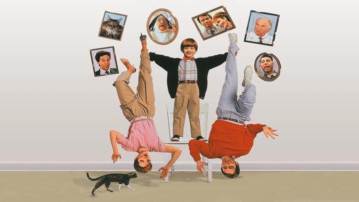 комедия, семейный-Трудный ребенок (1990) 1080p