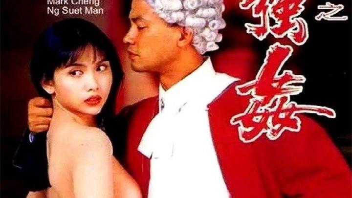 +18.Изнасилованная Ангелом HD(триллер, криминал)1993