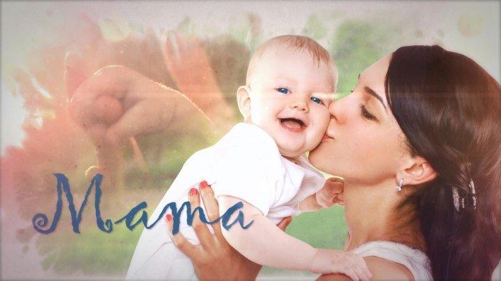 Подвиг материнства