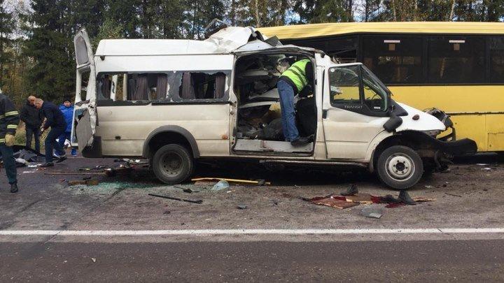 ДТП под Тверью. Погибли 13 человек (18+)