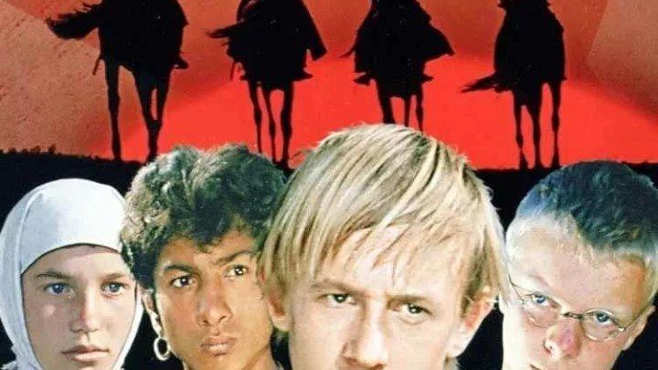 """""""Неуловимые мстители"""" 1966г. Золотая коллекция художественных фильмов."""