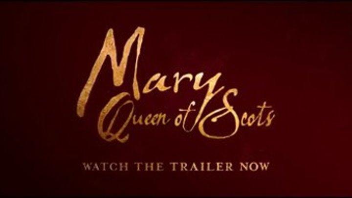 """"""" Мария Королева Шотландии """" ( трейлер 2018 )"""