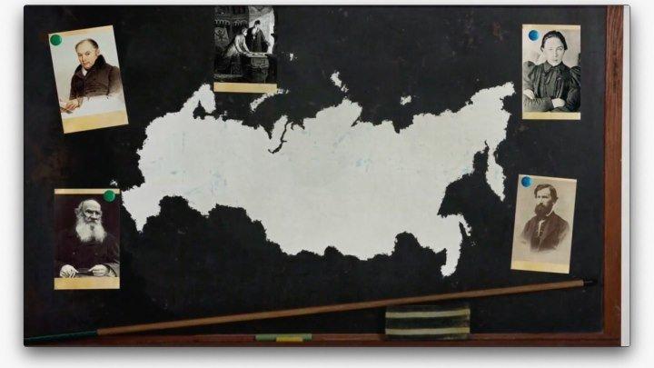 Педагоги, без которых бы Россия была другой страной.