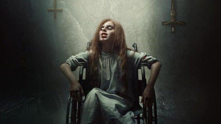 Убежище дьявола 2018(ужасы) - Трейлер и полный фильм