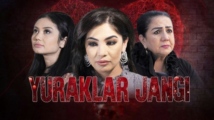 Yuraklar jangi 16 qism (o'zbek serial) _ Юраклар жанги (узбек сериал) 16-qism_HD.mp4