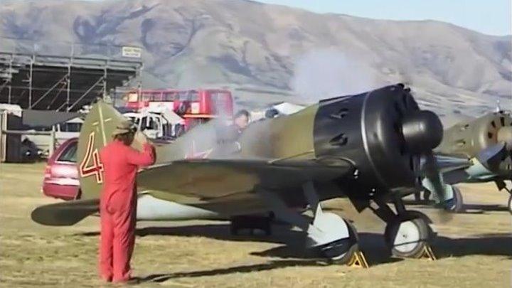 Полёты на И-16. Ванака, Новая Зеландия 1998.