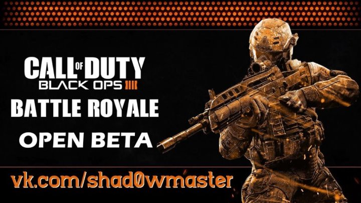 1ый смотр - Call of Duty: Black Ops 4 Blackout Open Beta Test - Battle Royale Королевская битва
