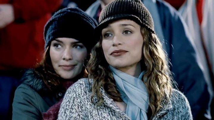 Представь нас вместе (2005) HD 720p