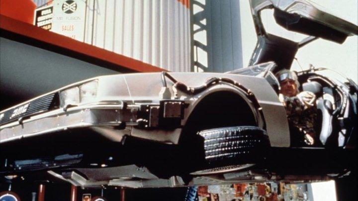 ✨ Назад в будущее 2 (1989) HD✔✨фантастика, боевик, комедия, приключения