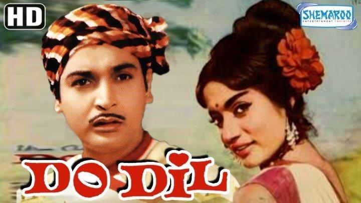 Королевский сын / Do Dil (1965)@