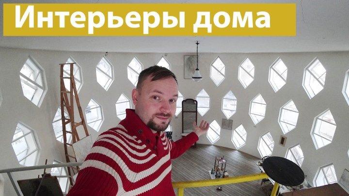Самый необычный дом Москвы: экскурсия в дом Мельникова