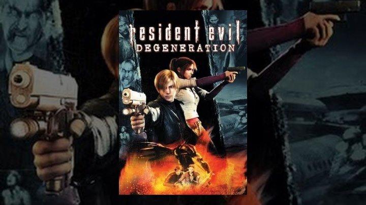 Обитель зла Вырождение (2008) 720p