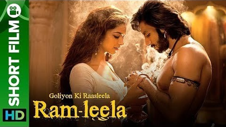 Рам и Лила (индийский фильм 2013)