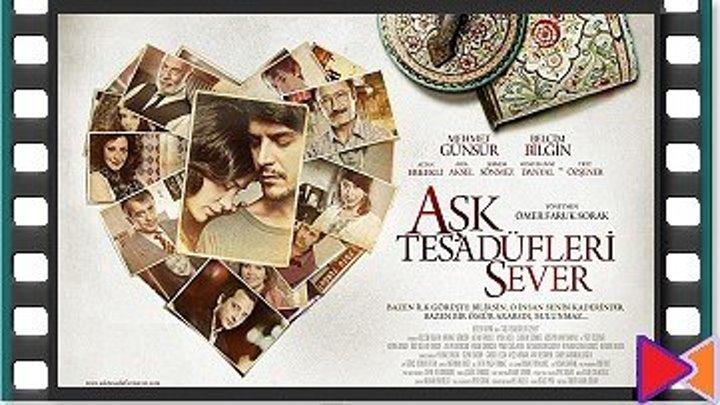 Любовь любит случайности [Ask Tesadüfleri Sever] (2011)